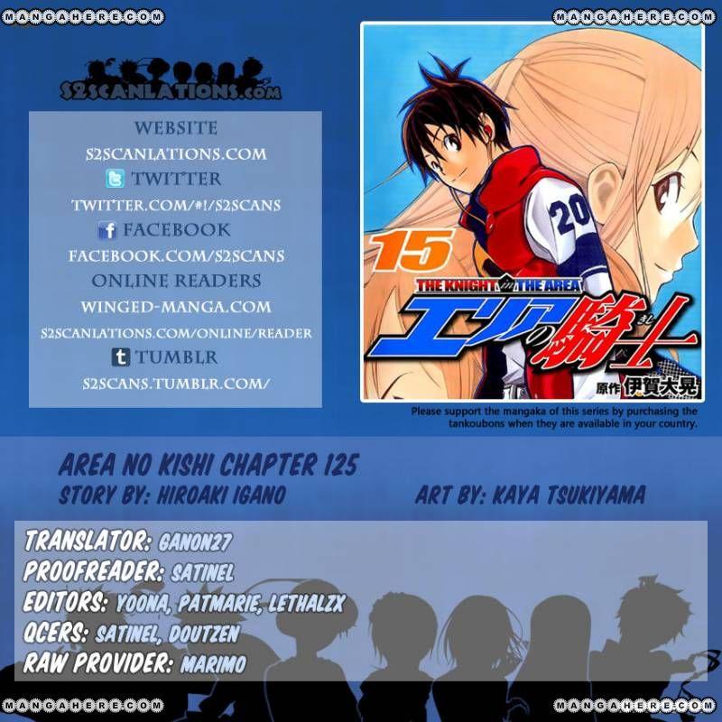 Area no Kishi 125 Page 1