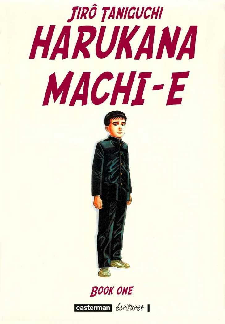 Harukana Machi-E 1 Page 1