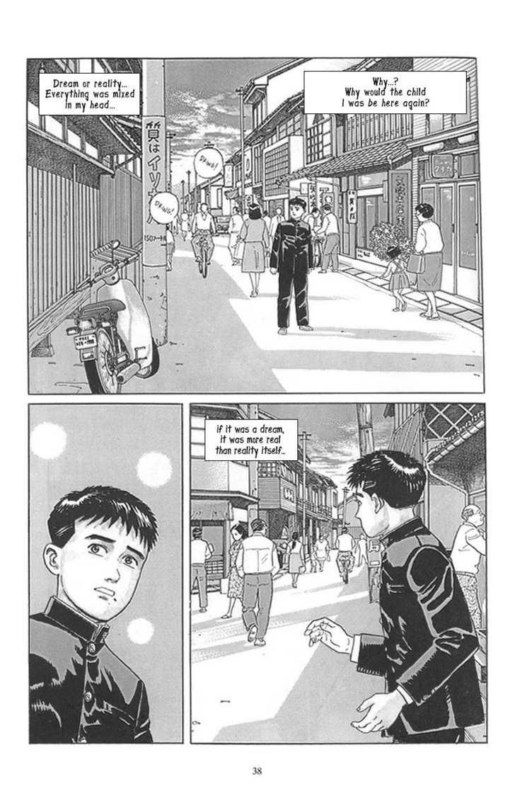 Harukana Machi-E 2 Page 2