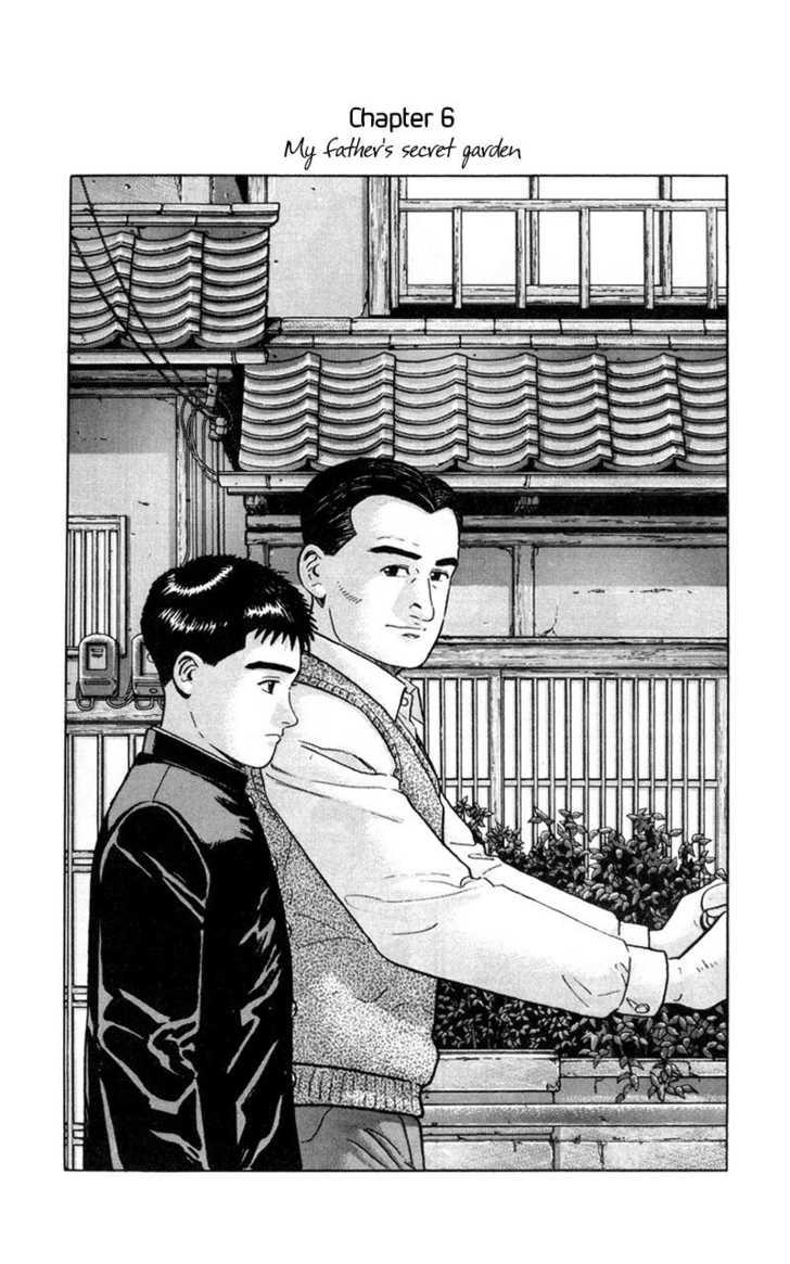 Harukana Machi-E 6 Page 1