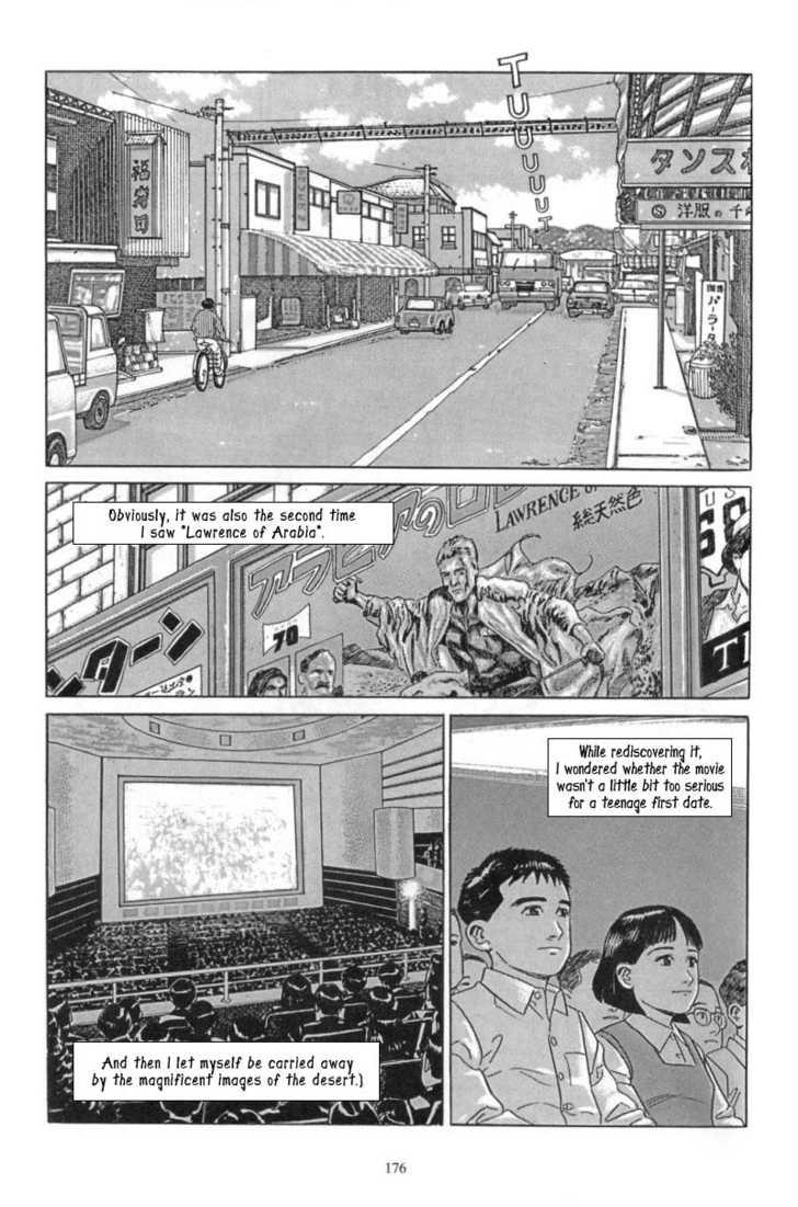 Harukana Machi-E 8 Page 2
