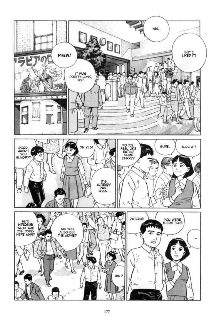 Harukana Machi-E 8 Page 3