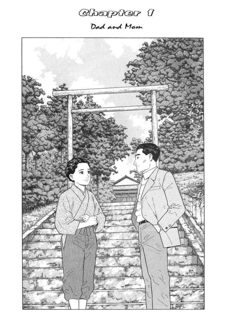 Harukana Machi-E 1 Page 2