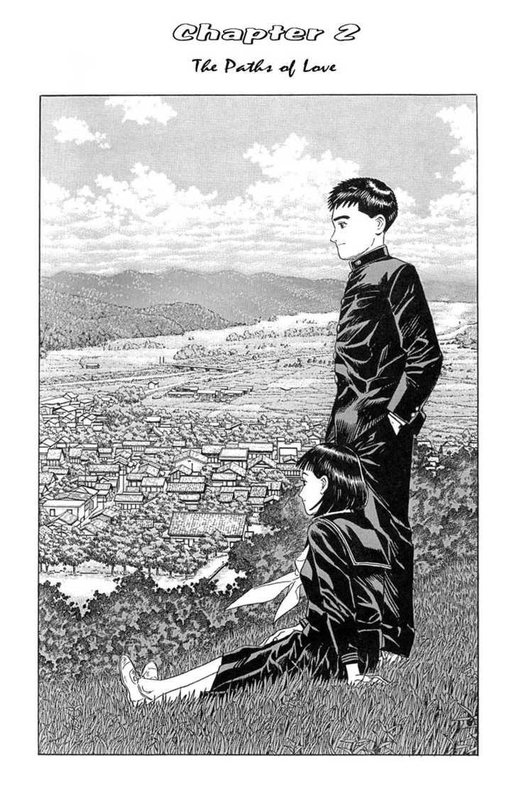 Harukana Machi-E 2 Page 1