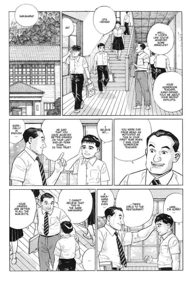 Harukana Machi-E 5 Page 3