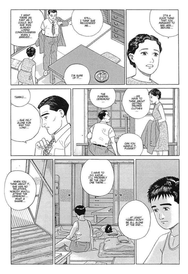 Harukana Machi-E 6 Page 3