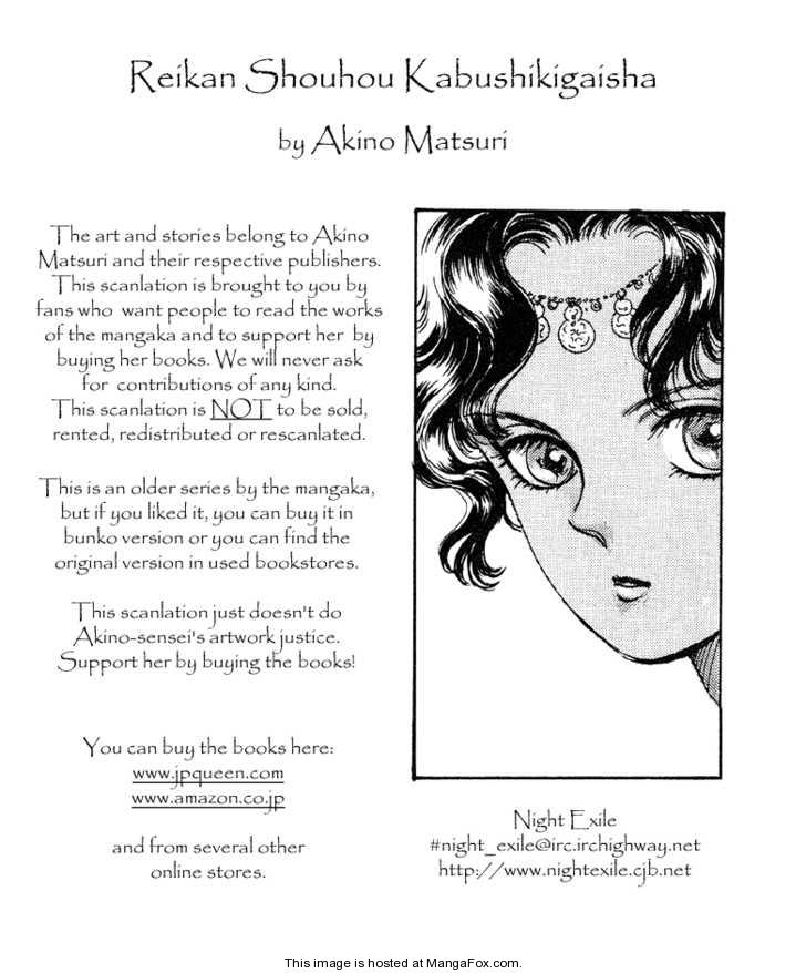 Reikan Shouhou Kabushikigaisha 18 Page 2