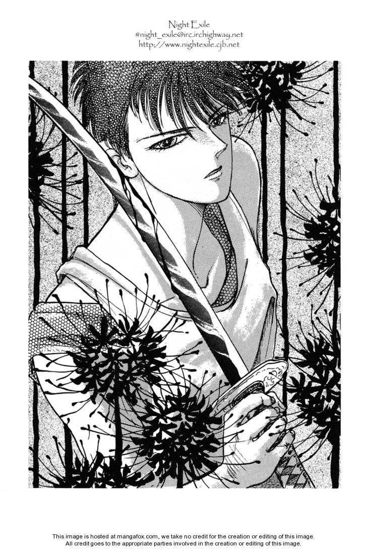 Reikan Shouhou Kabushikigaisha 19 Page 3