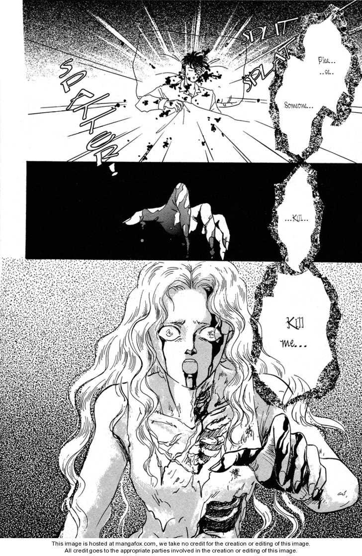Reikan Shouhou Kabushikigaisha 20 Page 3