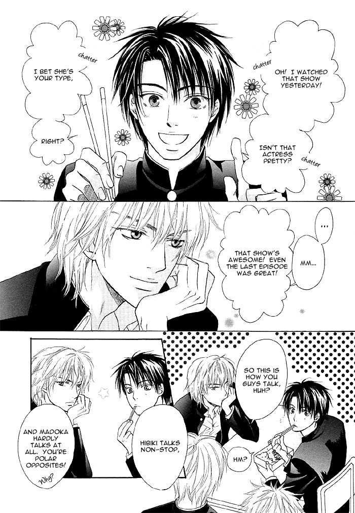 Zenbu Ore no Mono! 6 Page 4