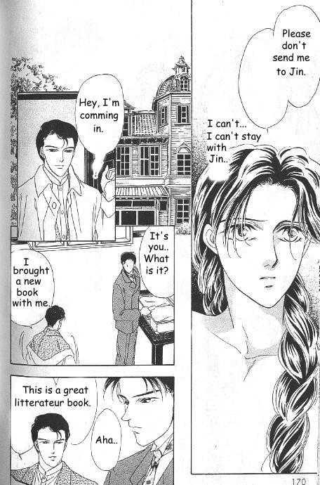 Kago no Tori 15 Page 1
