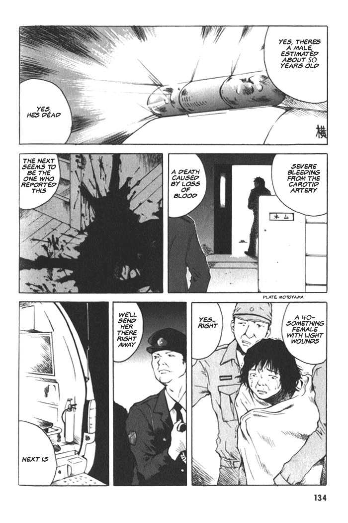 Blood the Last Vampire 5 Page 2