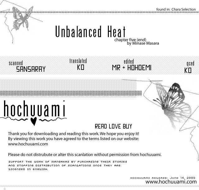 Unbalance na Netsu 5 Page 1
