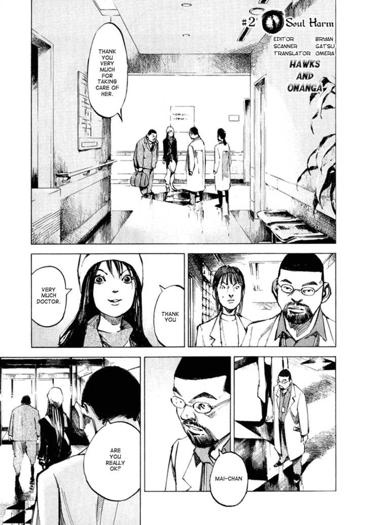 Skyhigh Karma 2 Page 1