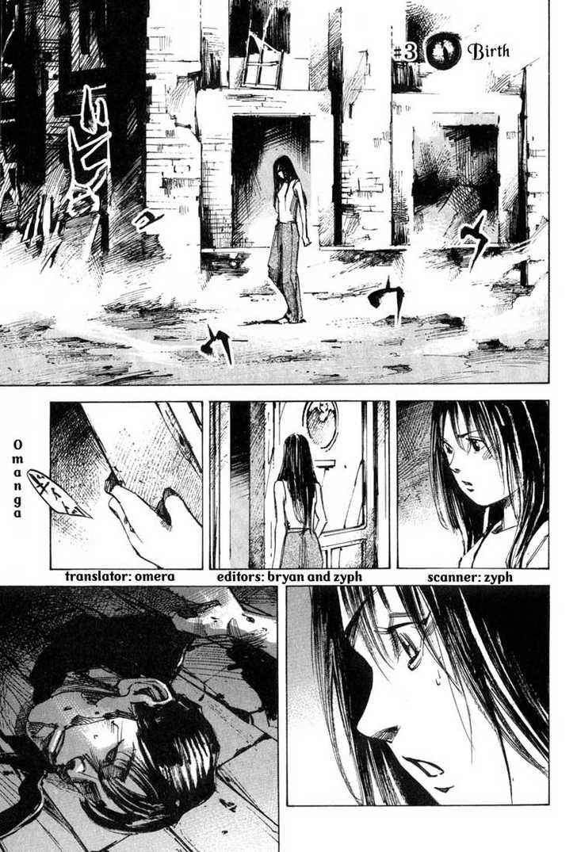 Skyhigh Karma 3 Page 1