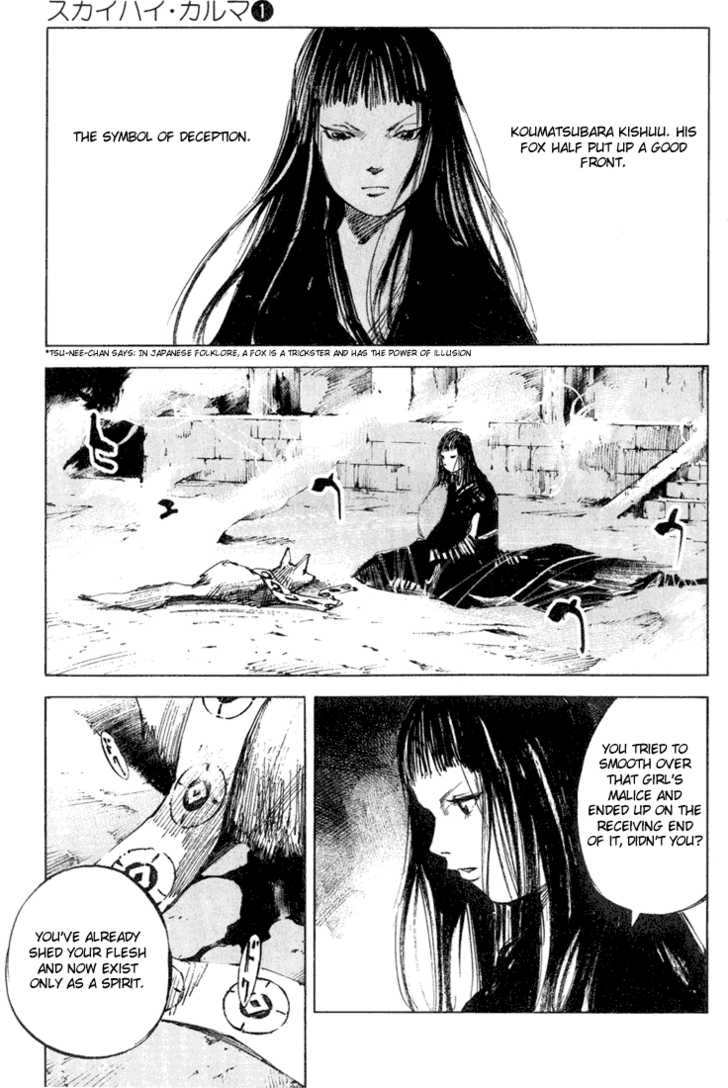 Skyhigh Karma 5 Page 3