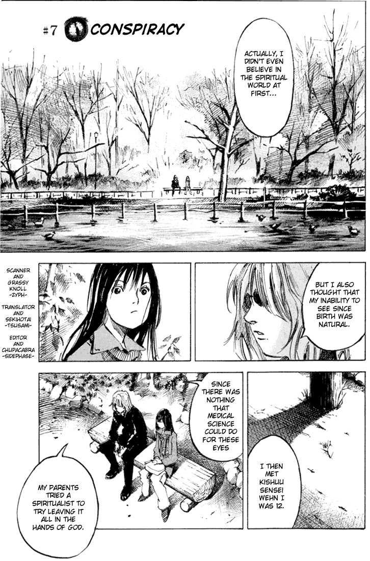 Skyhigh Karma 7 Page 1