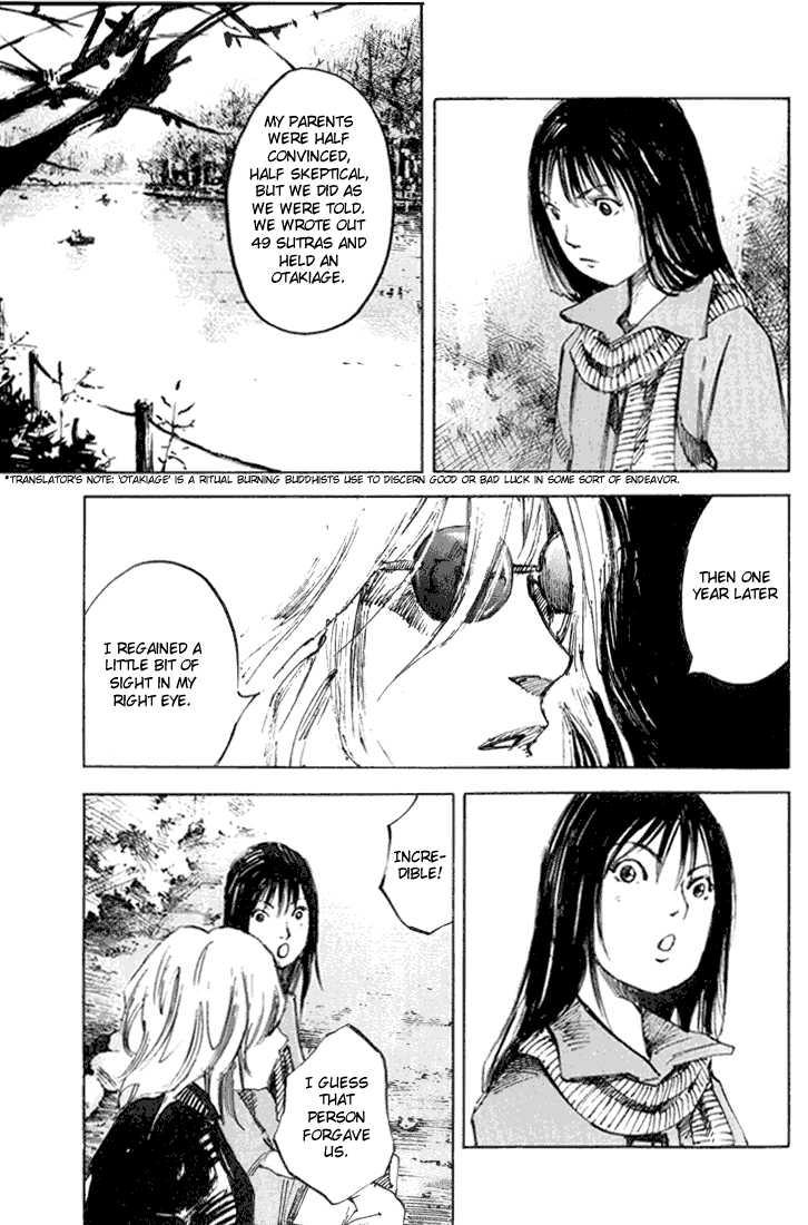 Skyhigh Karma 7 Page 3