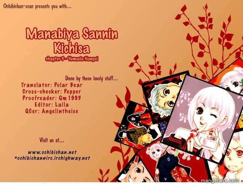 Manabiya Sannin Kichisa 4 Page 1