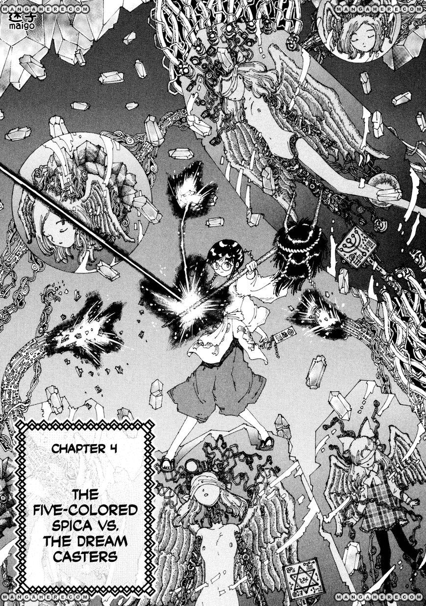 Yume Tsukai 20 Page 1
