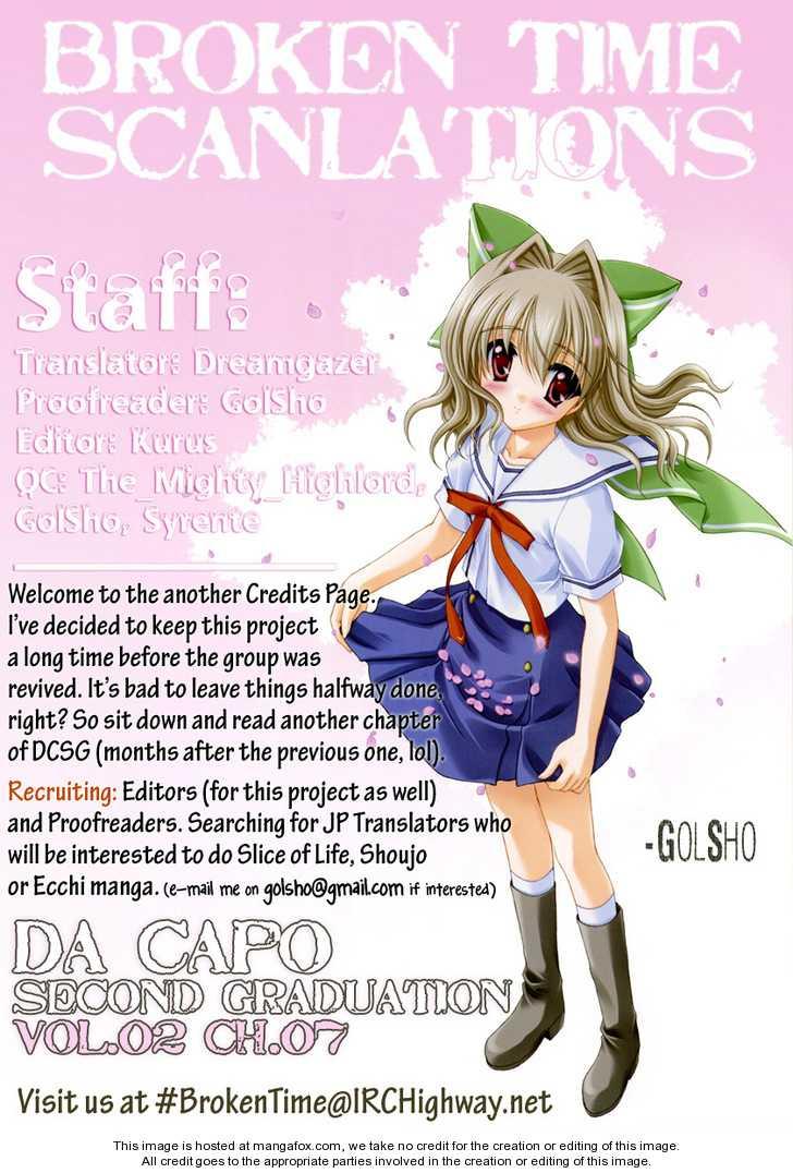 Da Capo Second Graduation 7 Page 1
