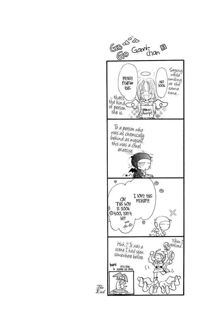 Suki ja Nai 5 Page 3