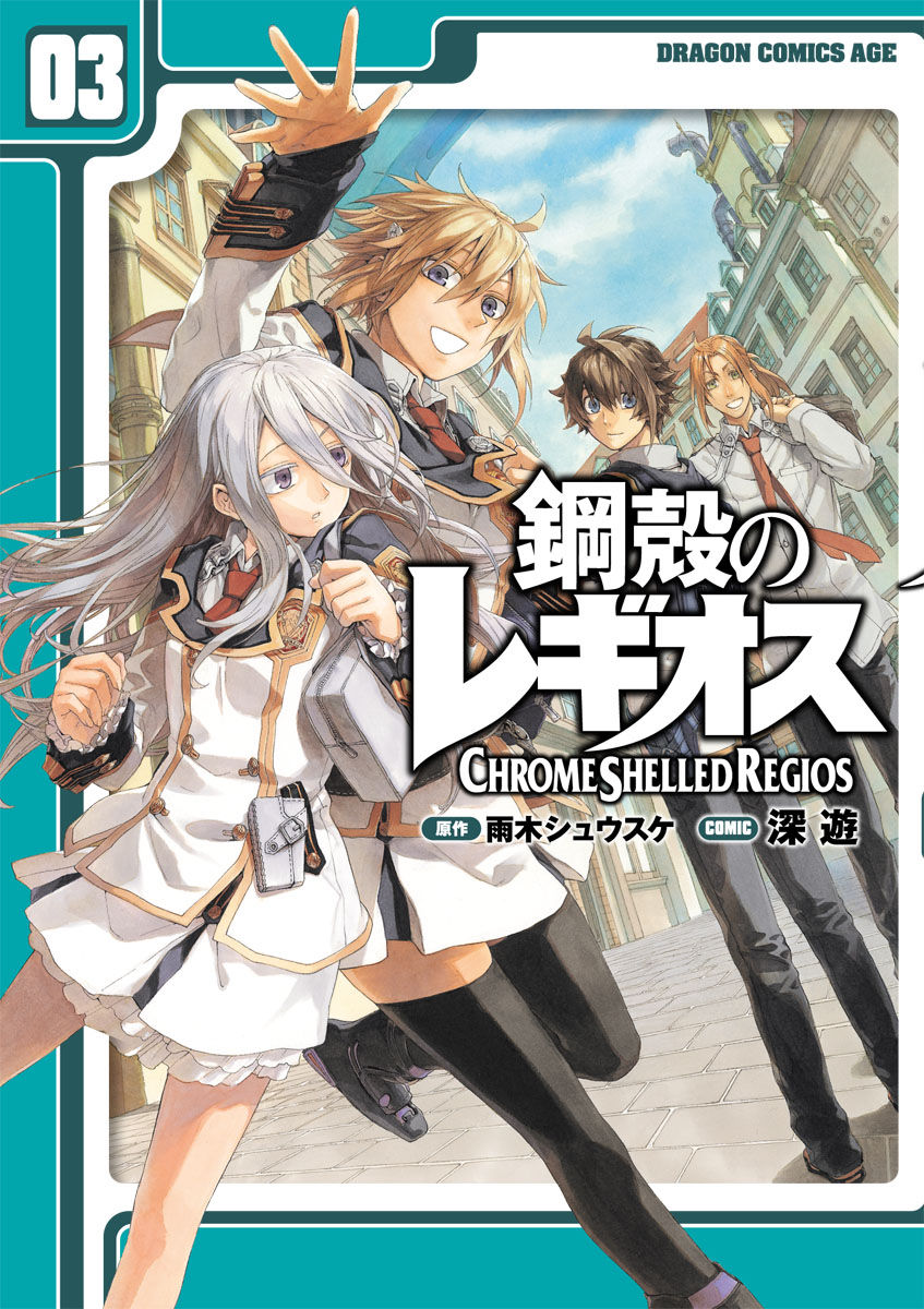 Chrome Shelled Regios 10 Page 2