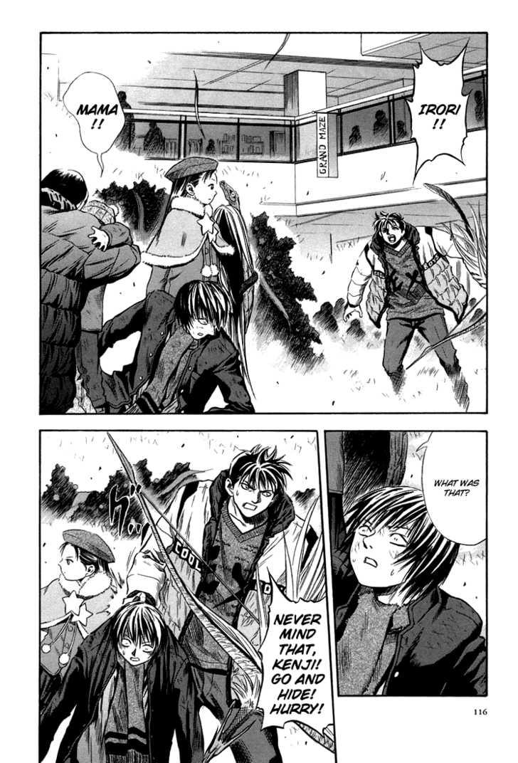Otogi Matsuri 23 Page 2