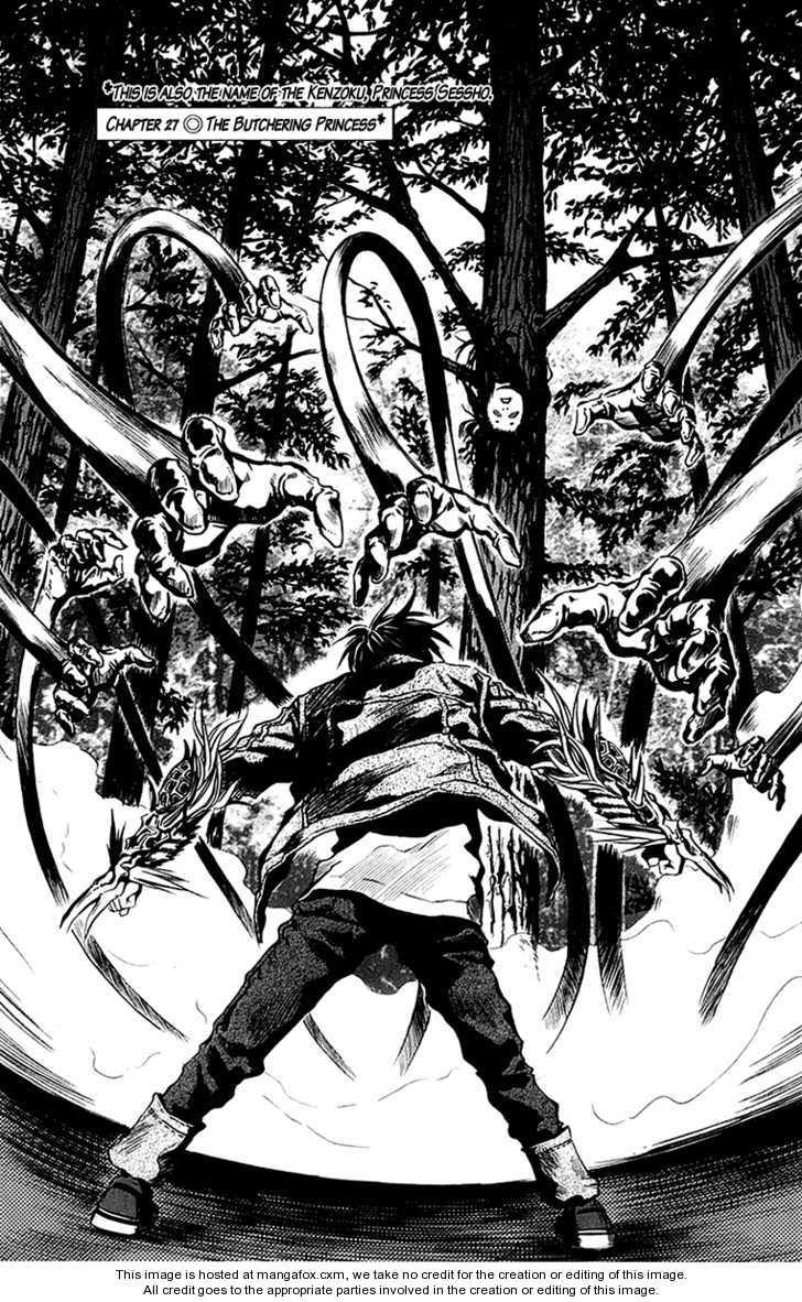 Otogi Matsuri 27 Page 2
