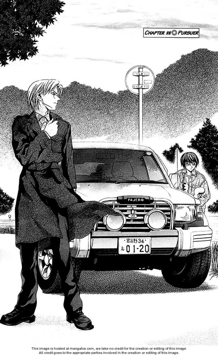 Otogi Matsuri 28 Page 1