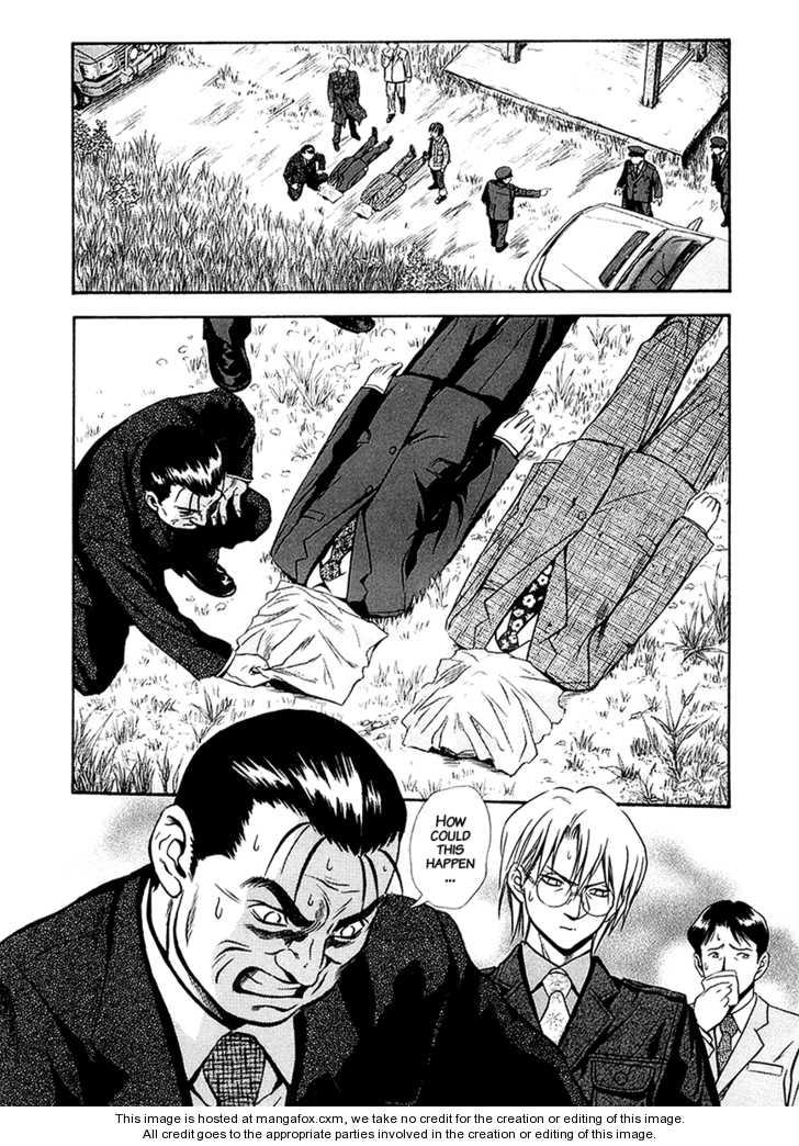 Otogi Matsuri 28 Page 2