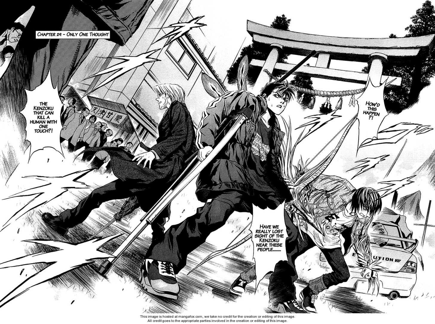 Otogi Matsuri 29 Page 2