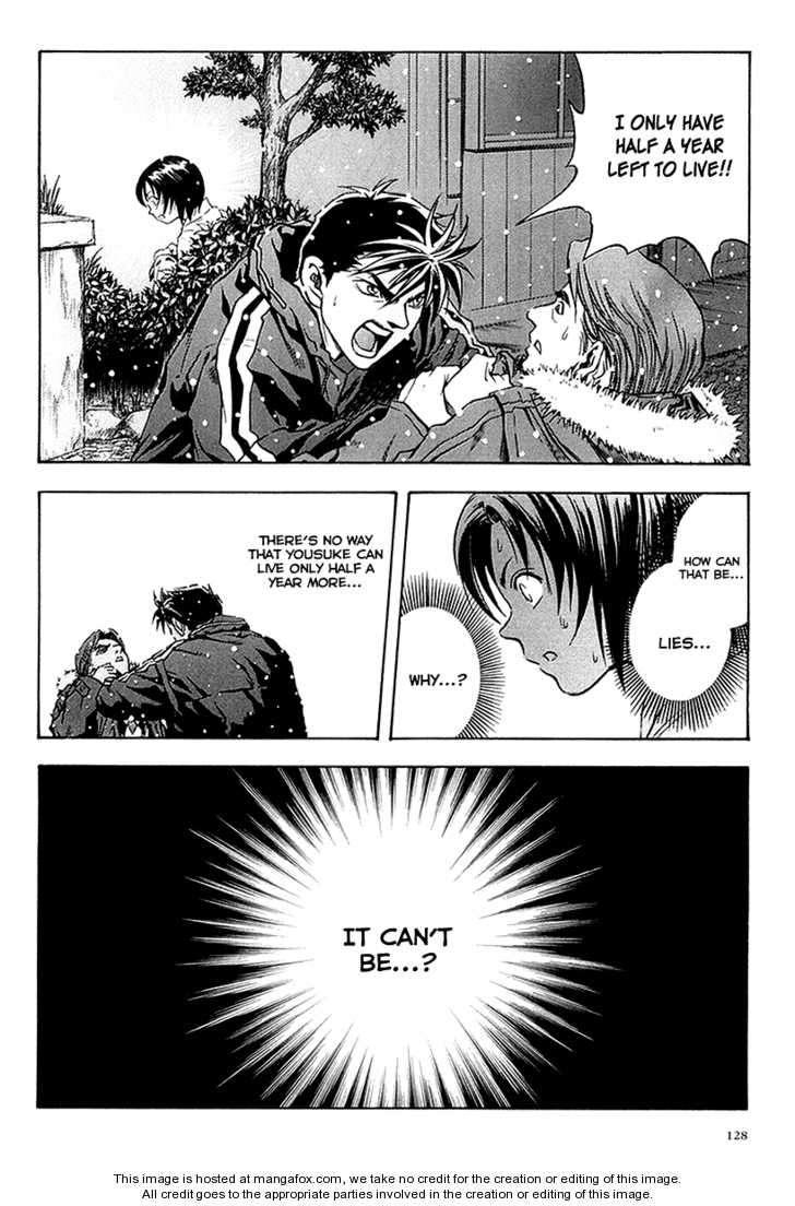 Otogi Matsuri 30 Page 3