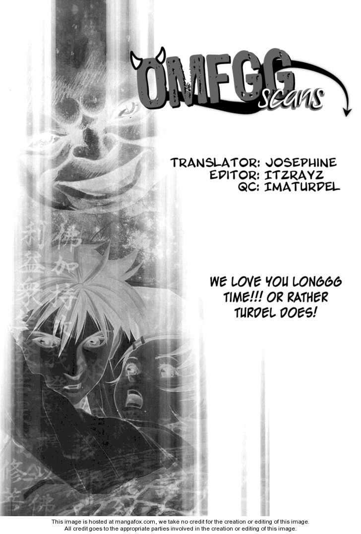 Otogi Matsuri 31 Page 1