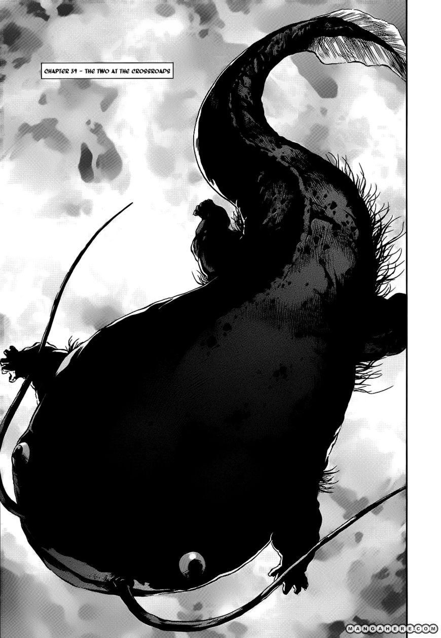Otogi Matsuri 39 Page 1