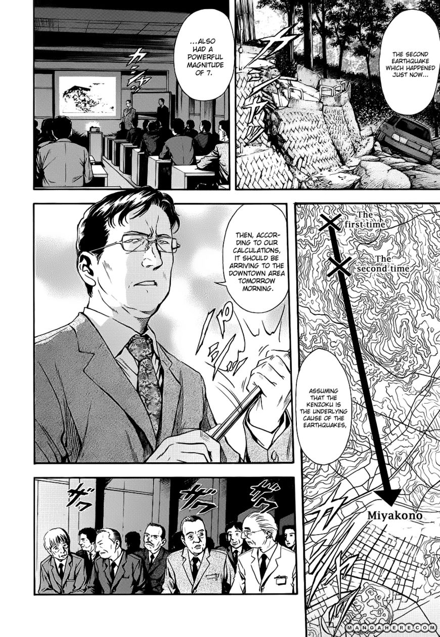 Otogi Matsuri 39 Page 2