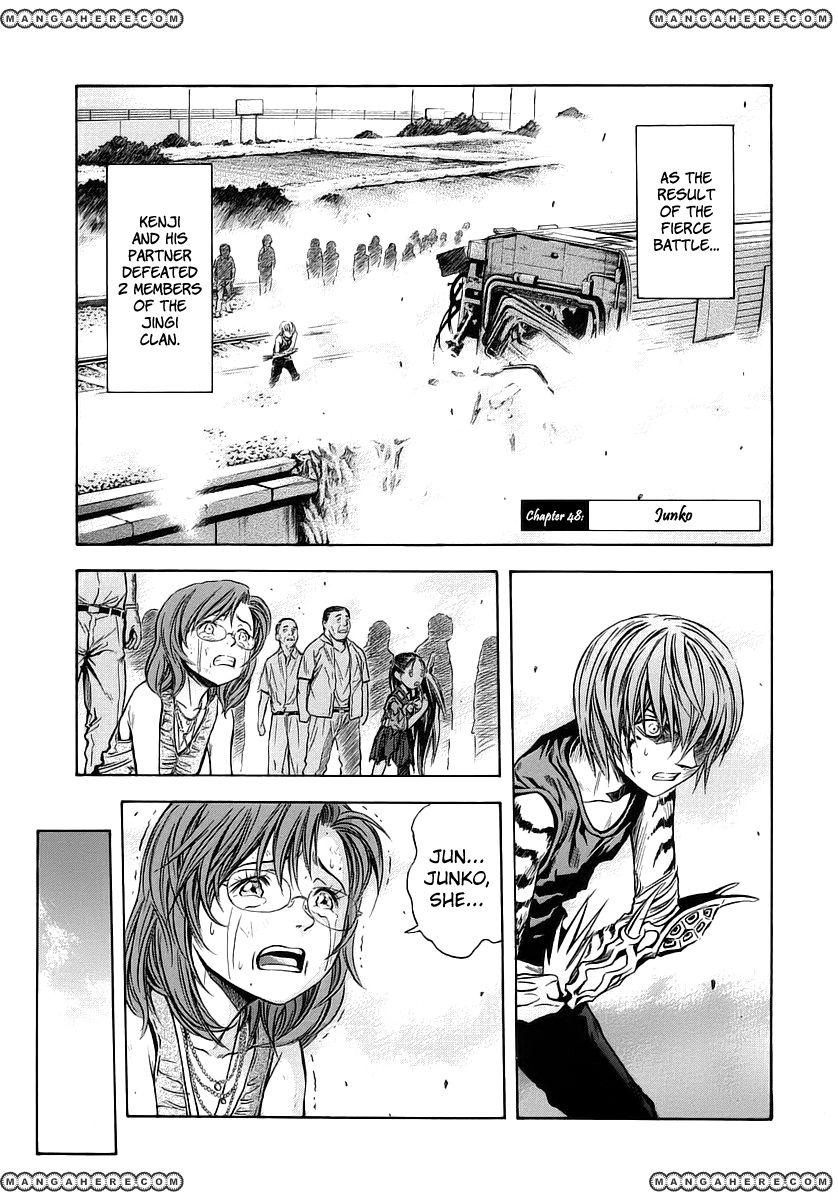 Otogi Matsuri 48 Page 1