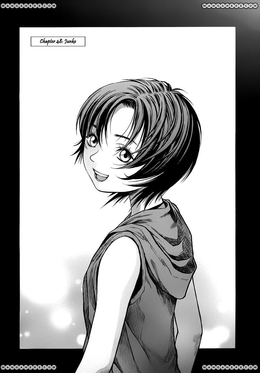 Otogi Matsuri 48 Page 2