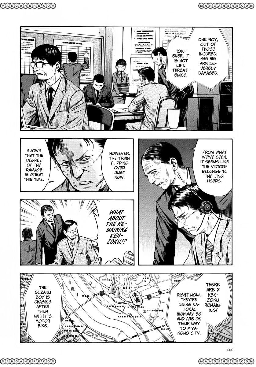Otogi Matsuri 49 Page 2
