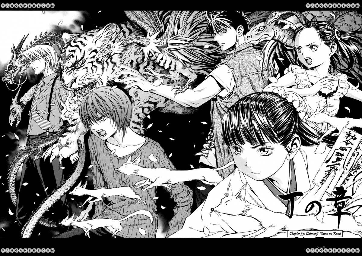 Otogi Matsuri 53 Page 1