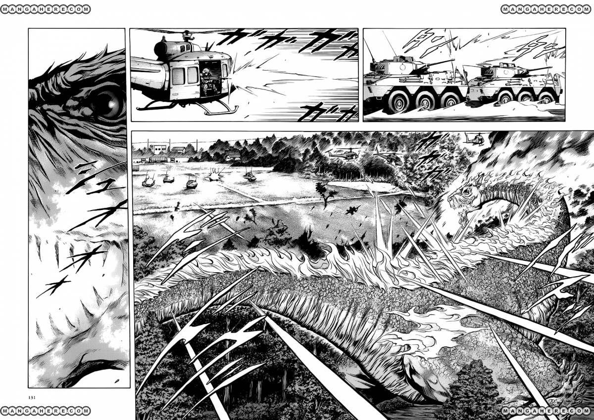 Otogi Matsuri 54 Page 1