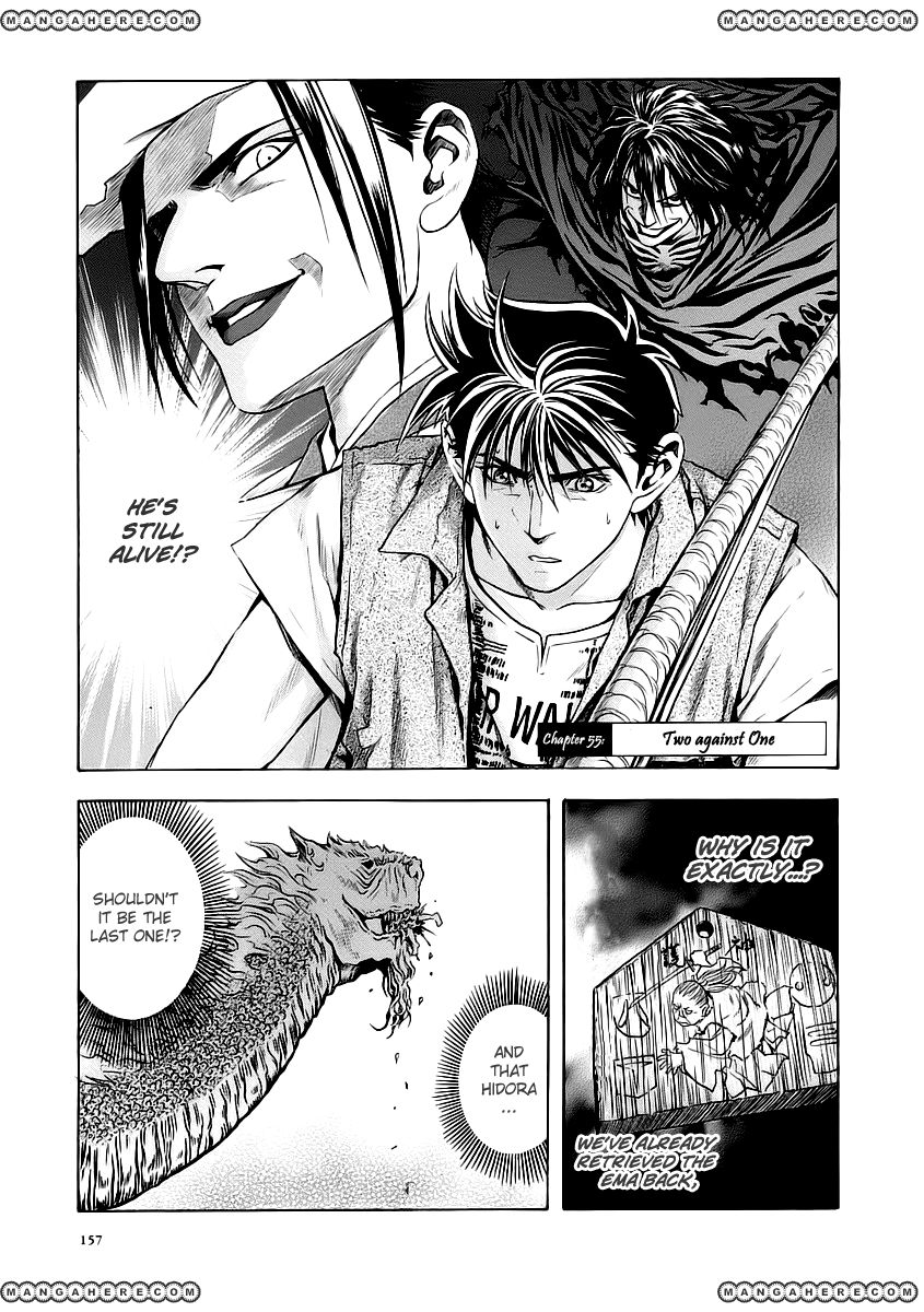 Otogi Matsuri 55 Page 1