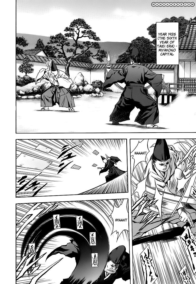 Otogi Matsuri 61 Page 2