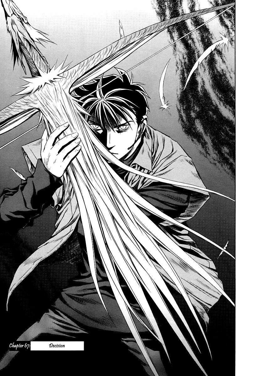 Otogi Matsuri 67 Page 1