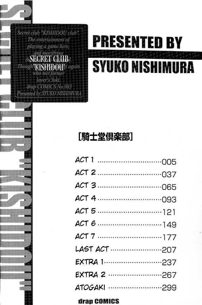 Kishidou Kurabu 1 Page 3