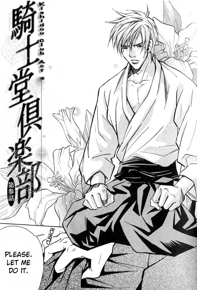Kishidou Kurabu 3 Page 1