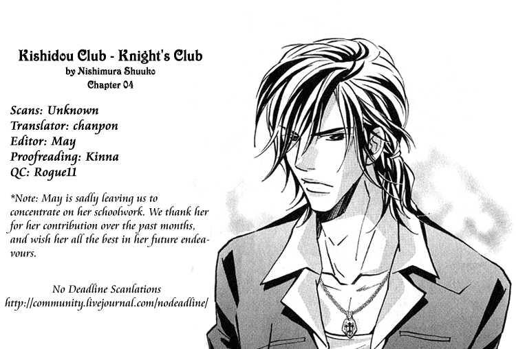 Kishidou Kurabu 4 Page 2