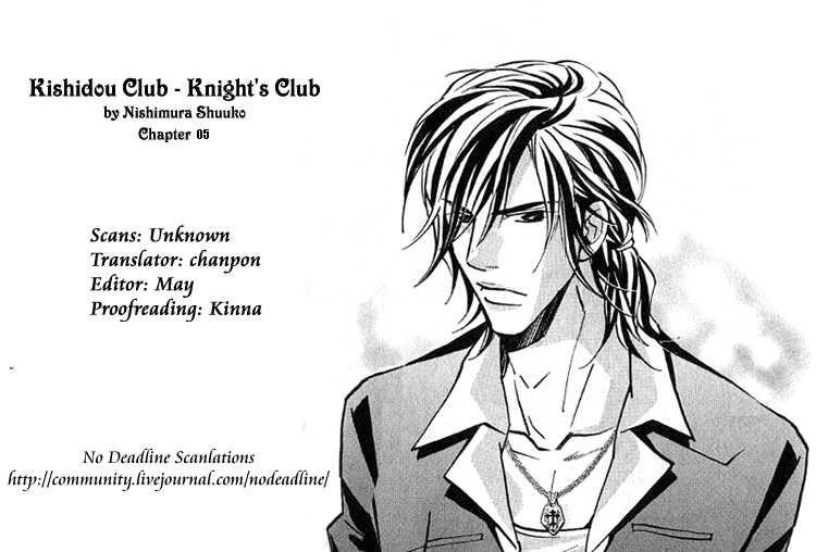 Kishidou Kurabu 5 Page 2