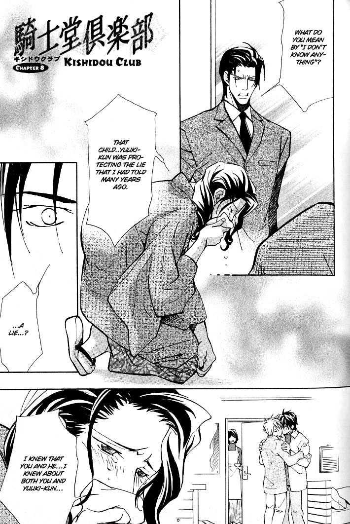 Kishidou Kurabu 8 Page 3