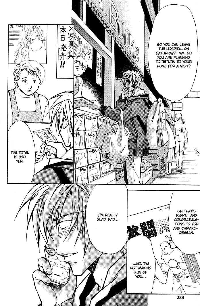 Kishidou Kurabu 9 Page 2